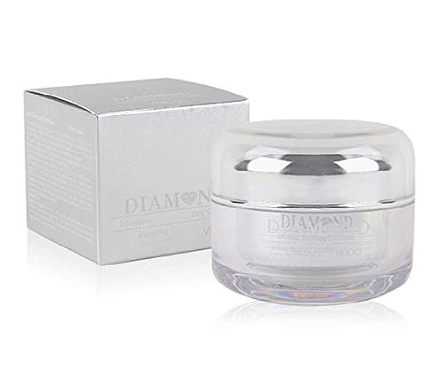 自信があるブースト競う[vacci] ダイヤモンドインテンシブホワイトニングデイクリーム50ml / Diamond Intensive Whitening Day Cream 50ml / モイスチャライジング、SPF 35 ++ PA +...