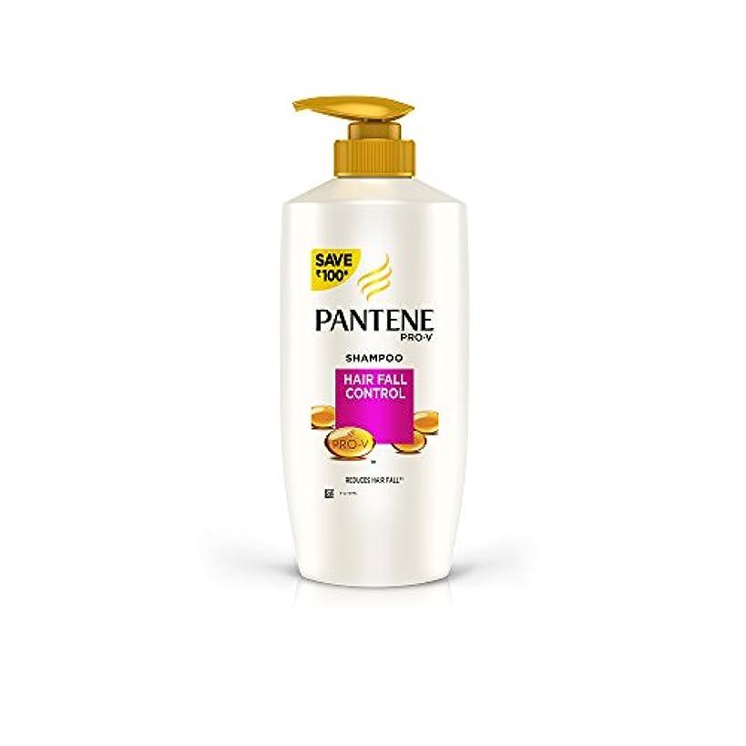 リットル通知薄暗いPANTENE Hair Fall control SHAMPOO 675 ml (PANTENEヘアフォールコントロールシャンプー675ml)