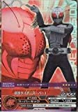 ARカードダス/仮面ライダー/第4弾/04-44/?/仮面ライダースーパー1
