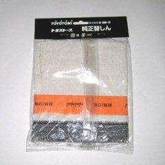 トヨトミ部品:替え芯(しん)/第19種石油ストーブ用...