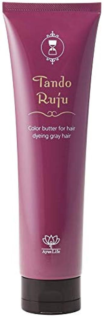 リネンプラスチック通り抜けるタンドルージュ 白髪専用 カラーバタートリートメント ダークブラウン ジアミン不使用