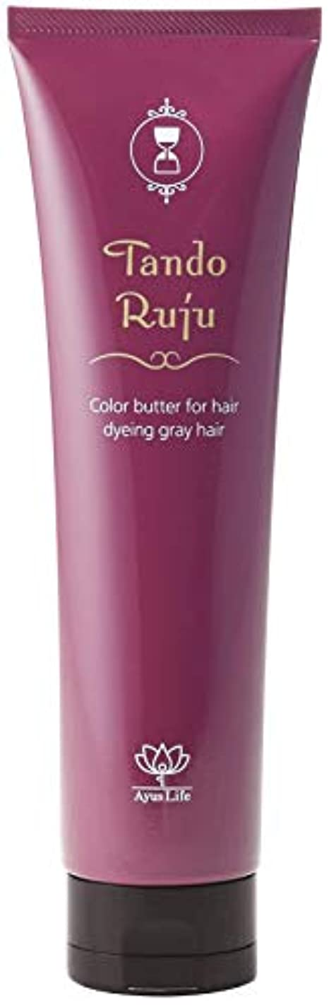 大陸過言深くタンドルージュ 白髪専用 カラーバタートリートメント ダークブラウン ジアミン不使用