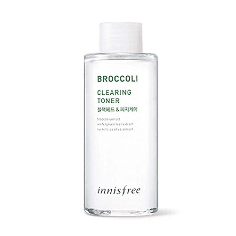 シャット失望乳剤イニスフリーブロッコリークリアリングトナー150ml Innisfree Broccoli Clearing Toner 150ml [海外直送品][並行輸入品]