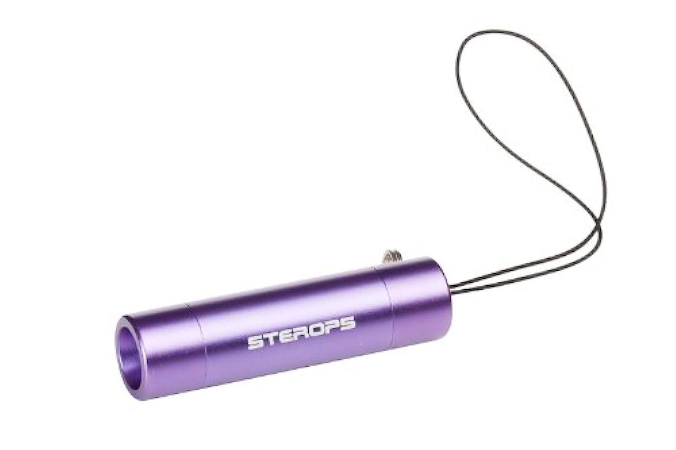 ブランク不愉快にマッサージSTEROPS(ステロプス) LEDキーチェーンライト K71 バイオレット 【5ルーメン】 SKC-9C K71 バイオレット