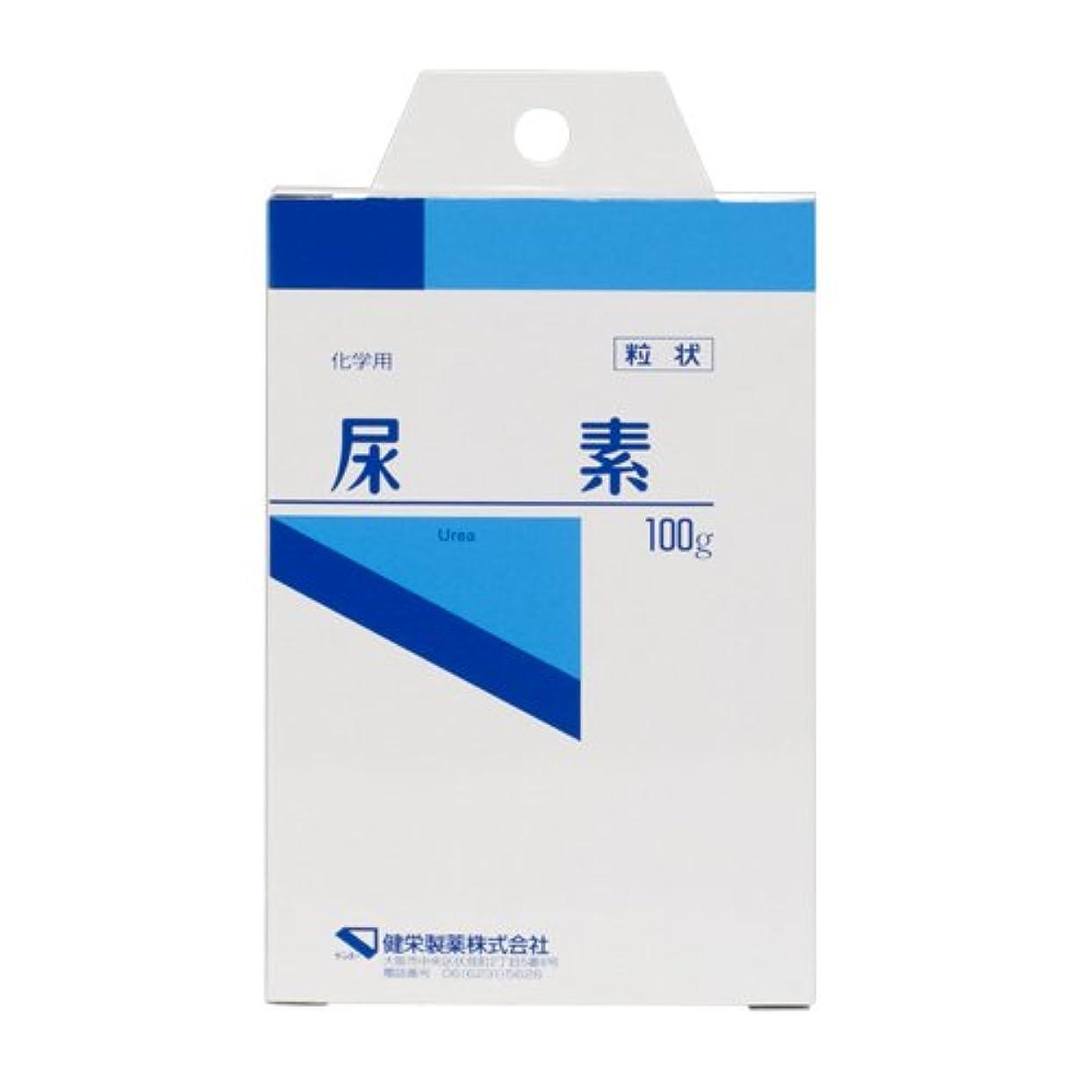 褒賞第二適切な尿素(粒状) 100g