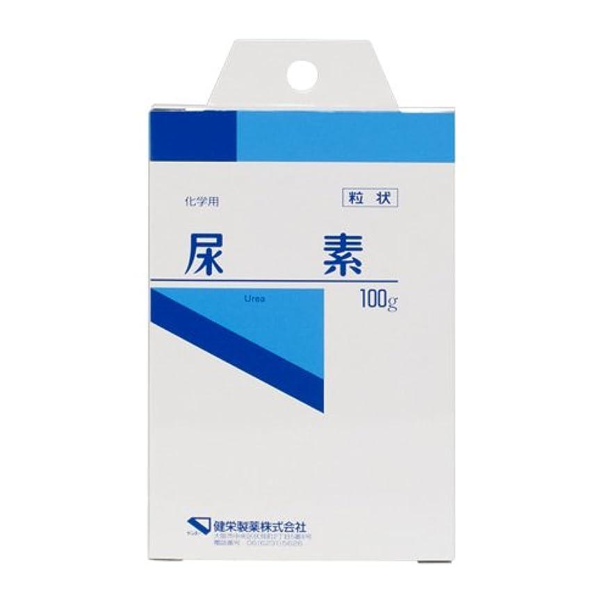 洗練プラットフォームメディア尿素(粒状) 100g