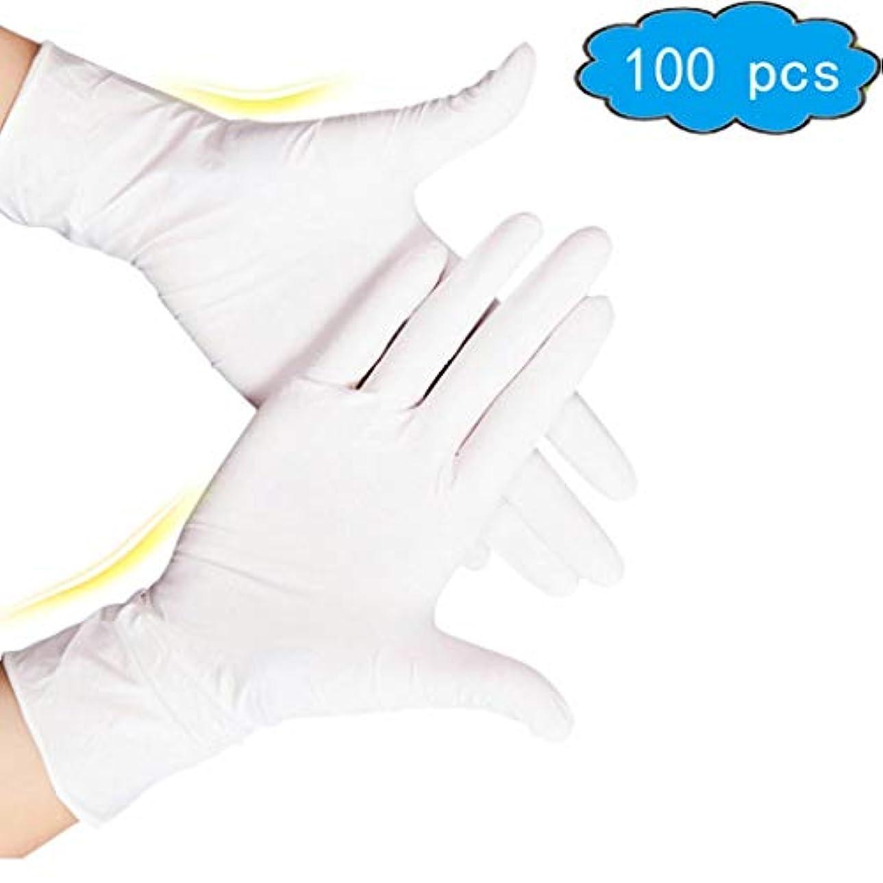 ガレージ戸惑うコンパクト使い捨てニトリル手袋、ノーパウダー、ラテックスアレルギー対策済みの多機能ヘビーデューティスーパーストロング、手袋を清掃、食品グレードキッチン手袋(100箱)、衛生手袋、応急処置用品 (Color : White, Size...