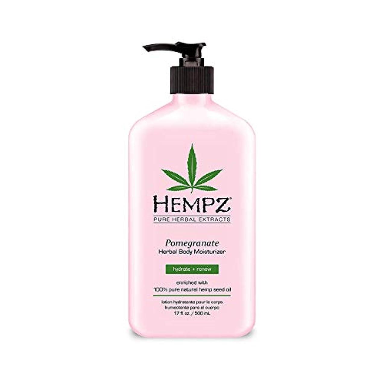 突然の反逆一瞬Hempz Pomegranate Herbal Moisturiser