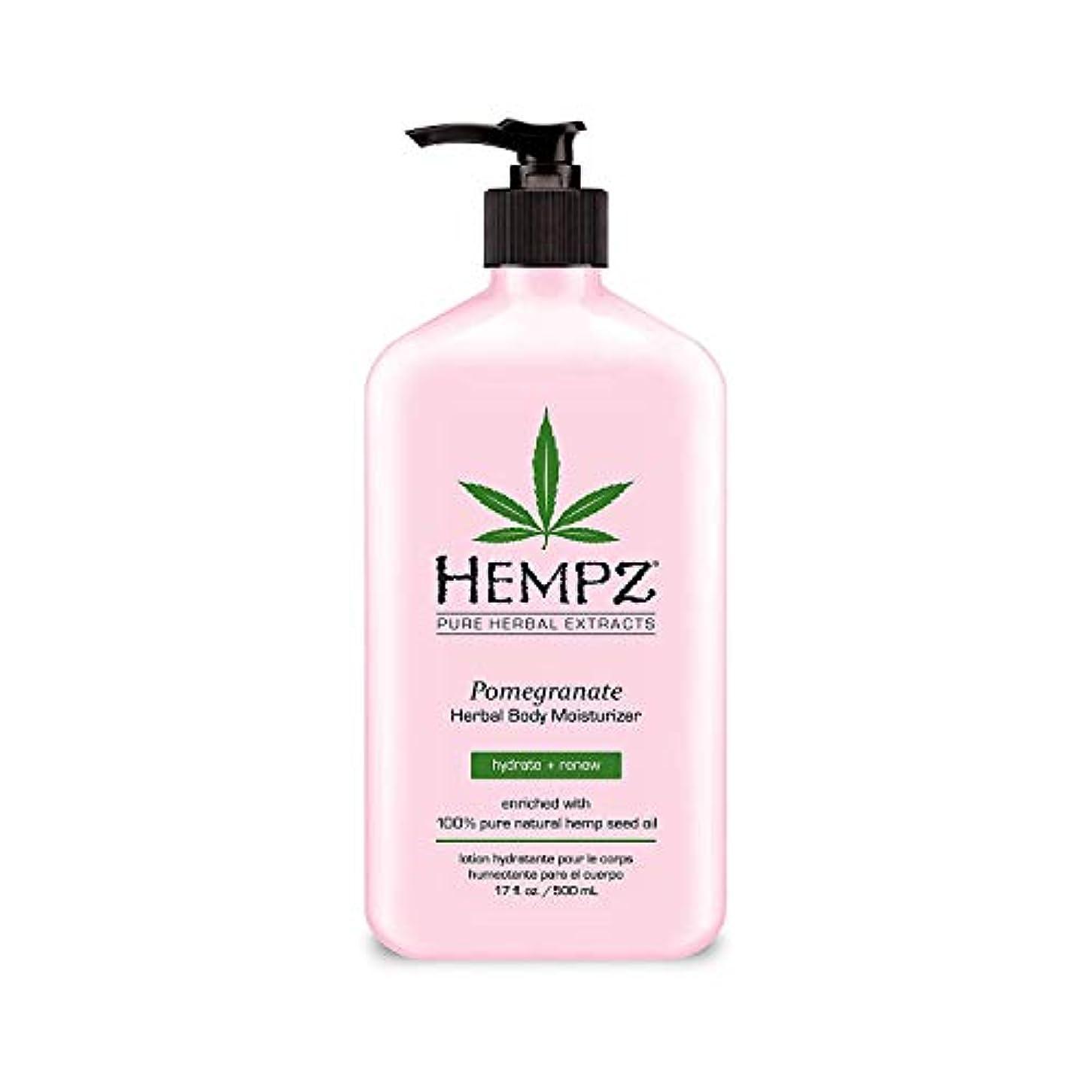 風変わりな自分のために平手打ちHempz Pomegranate Herbal Moisturiser