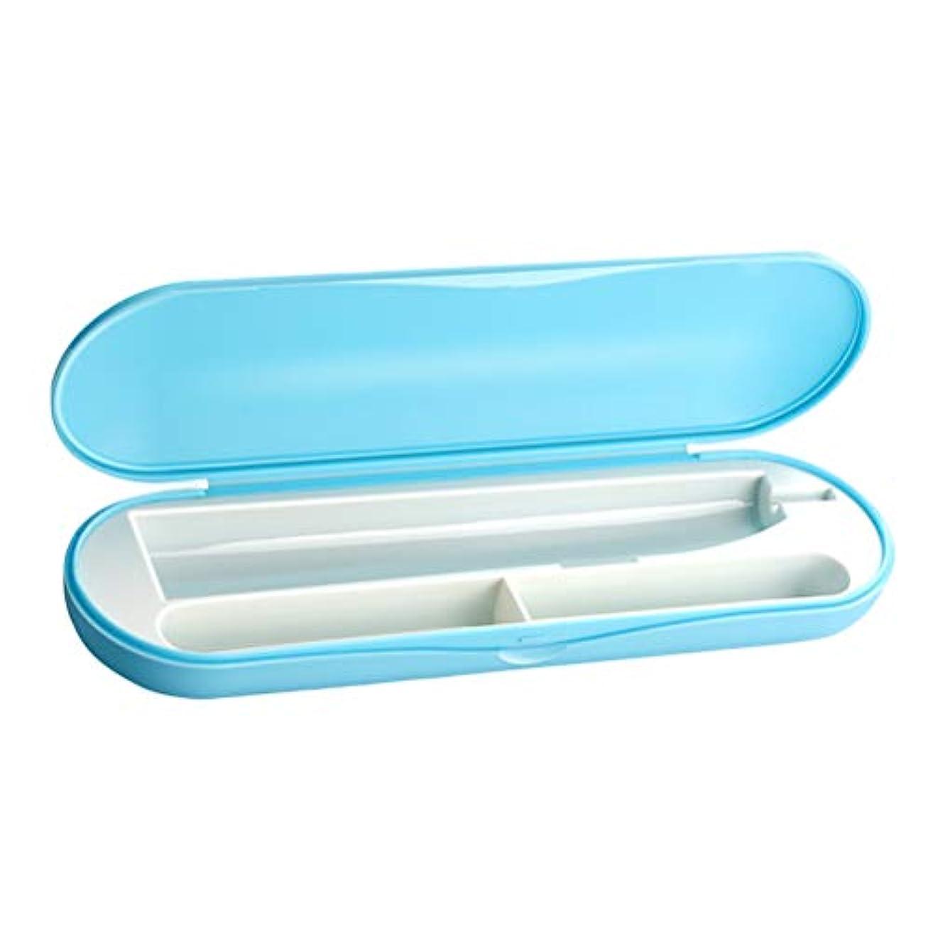 受信コンテンツ硬いHealifty ポータブル電動歯ブラシケース歯磨き粉旅行キャンプ収納ホルダーボックス(ブルー)