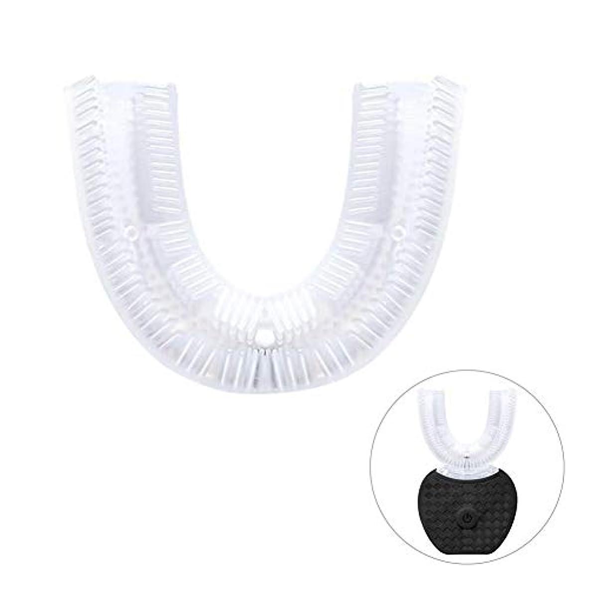 拒絶見る人共産主義Uシリコン歯ブラシヘッド 歯ブラシのヘッドのアップグレード版 クリエイティブ自動歯ブラシのヘッド 取り替えの歯ブラシの頭部 旅行 家の使用 U字型360度のシリコーンの防水電動歯ブラシのクリーニングブラシの付属品