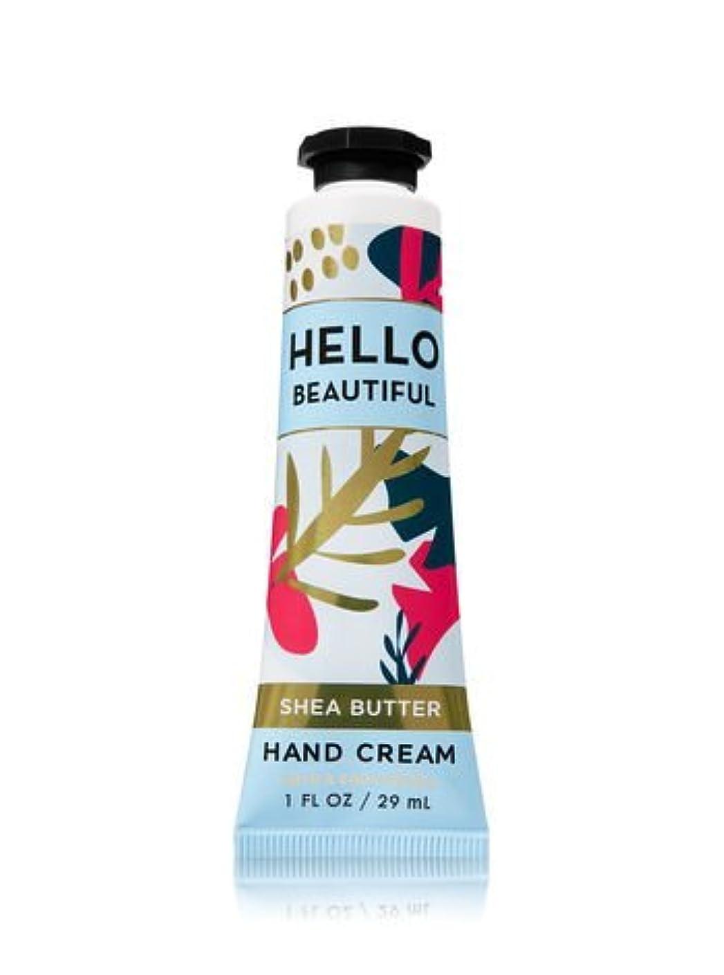 離れた形状劇的【Bath&Body Works/バス&ボディワークス】 シアバター ハンドクリーム ハロービューティフル Shea Butter Hand Cream Hello Beautiful 1 fl oz / 29 mL [並行輸入品]