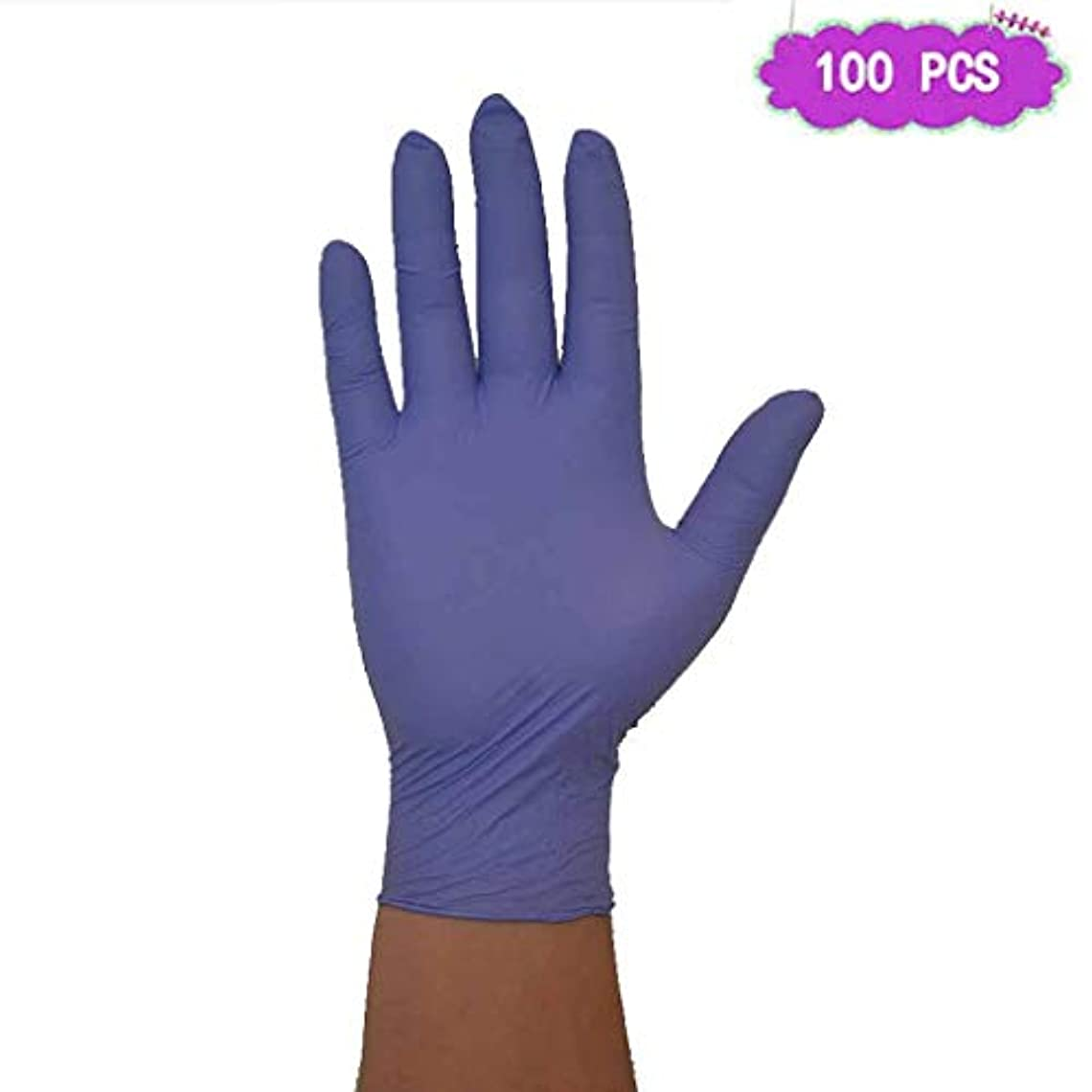 置き場統計的曇ったニトリル手袋9インチパープルラテックスフードキッチンケータリングケータリングとアルカリ義務試験手袋|病院、法執行機関向けのプロフェッショナルグレード (Size : L)