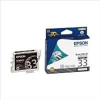 (業務用セット) エプソン EPSON インクジェットカートリッジ ICMB33 マットブラック 1個入 【×2セット】
