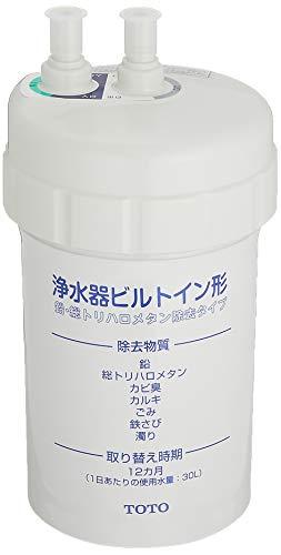 TOTO 浄水器ビルトイン型用カートリッジ TH634-1【鉛・トリハロメタン除去タイプ】
