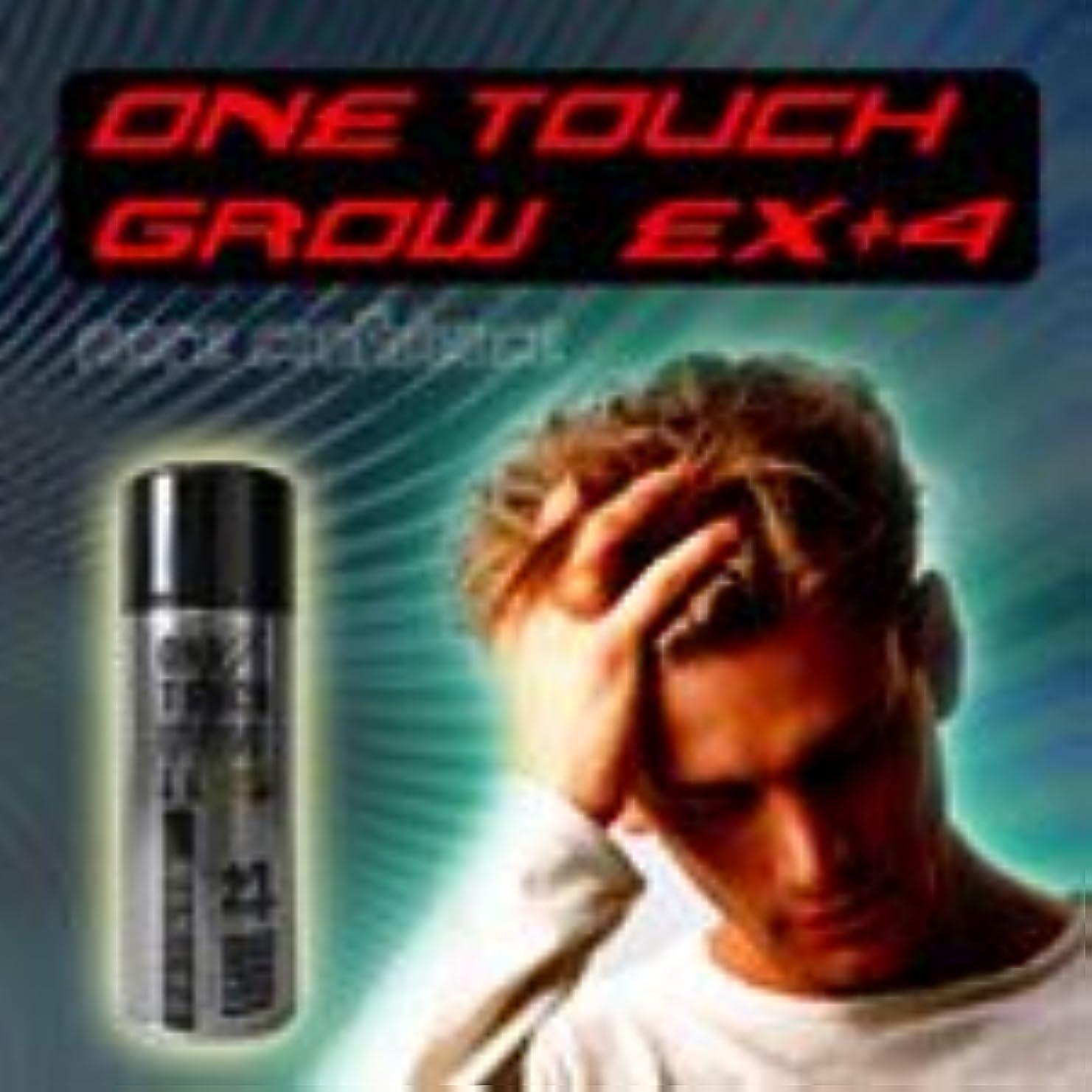ガソリンブロックする知っているに立ち寄るワンタッチグローEX+4 60g入り×3本セット   ミリオン 髪
