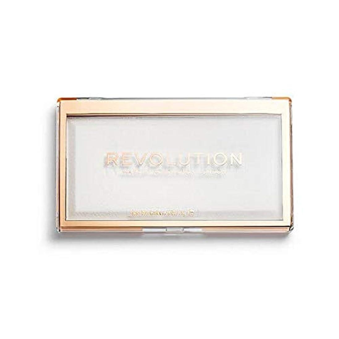 断線明らかにする何よりも[Revolution ] 回転マットベース粉末P0 - Revolution Matte Base Powder P0 [並行輸入品]