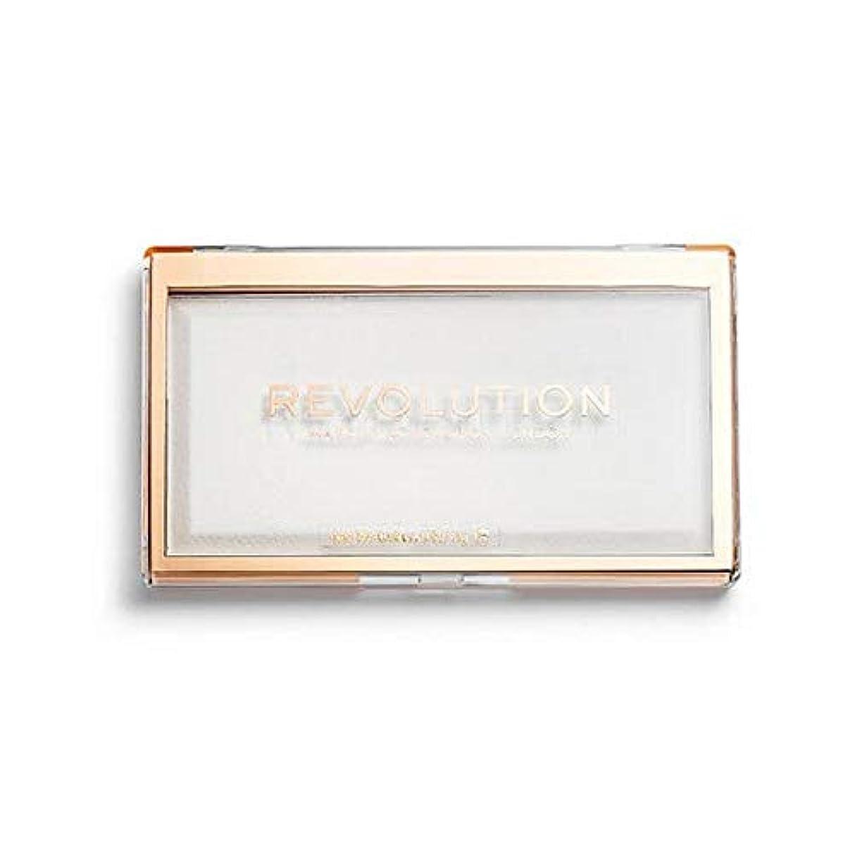 葉を拾う気味の悪い乙女[Revolution ] 回転マットベース粉末P0 - Revolution Matte Base Powder P0 [並行輸入品]