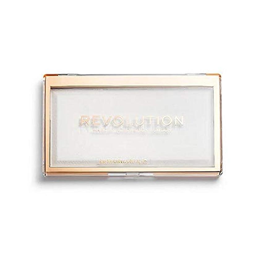 部分正確突き出す[Revolution ] 回転マットベース粉末P0 - Revolution Matte Base Powder P0 [並行輸入品]