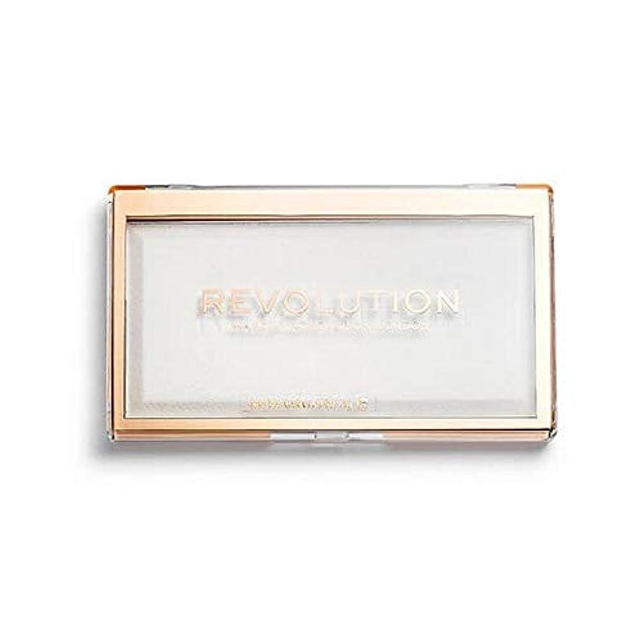 世辞屈辱する別に[Revolution ] 回転マットベース粉末P0 - Revolution Matte Base Powder P0 [並行輸入品]