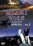 ザ・ベスト・オブ マイアミ・バイス Vol.1[DVD]
