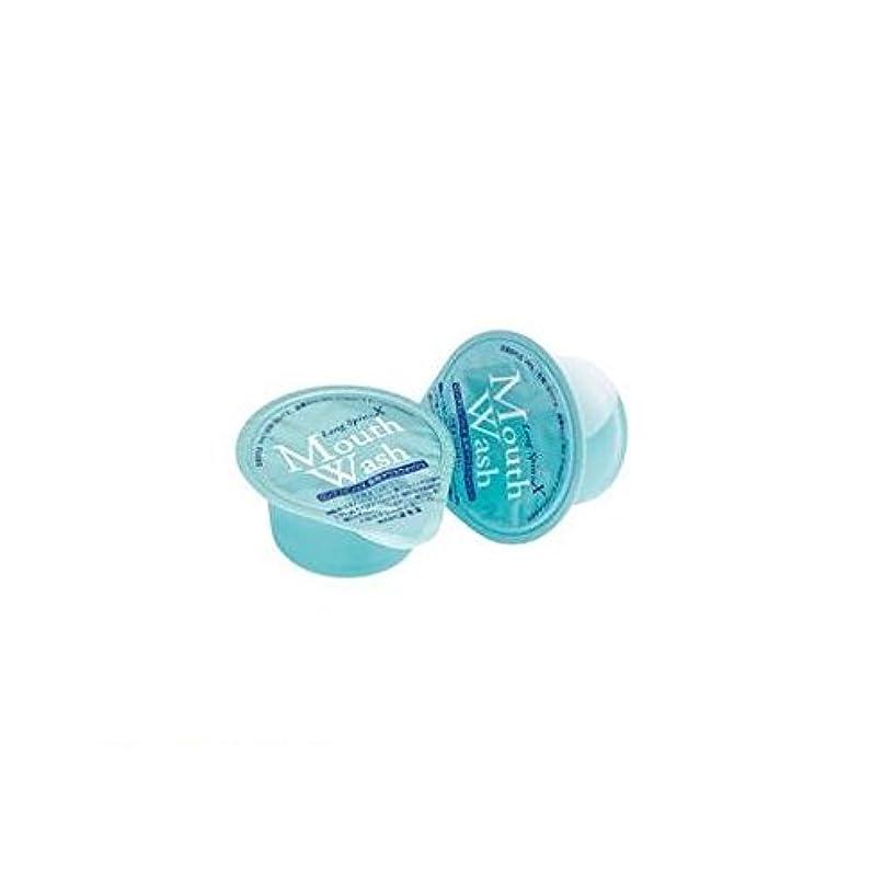 ドール鈍い定期的なEL65599 薬用 マウスウォッシュ ロングスピンX LS-XS(100個入)