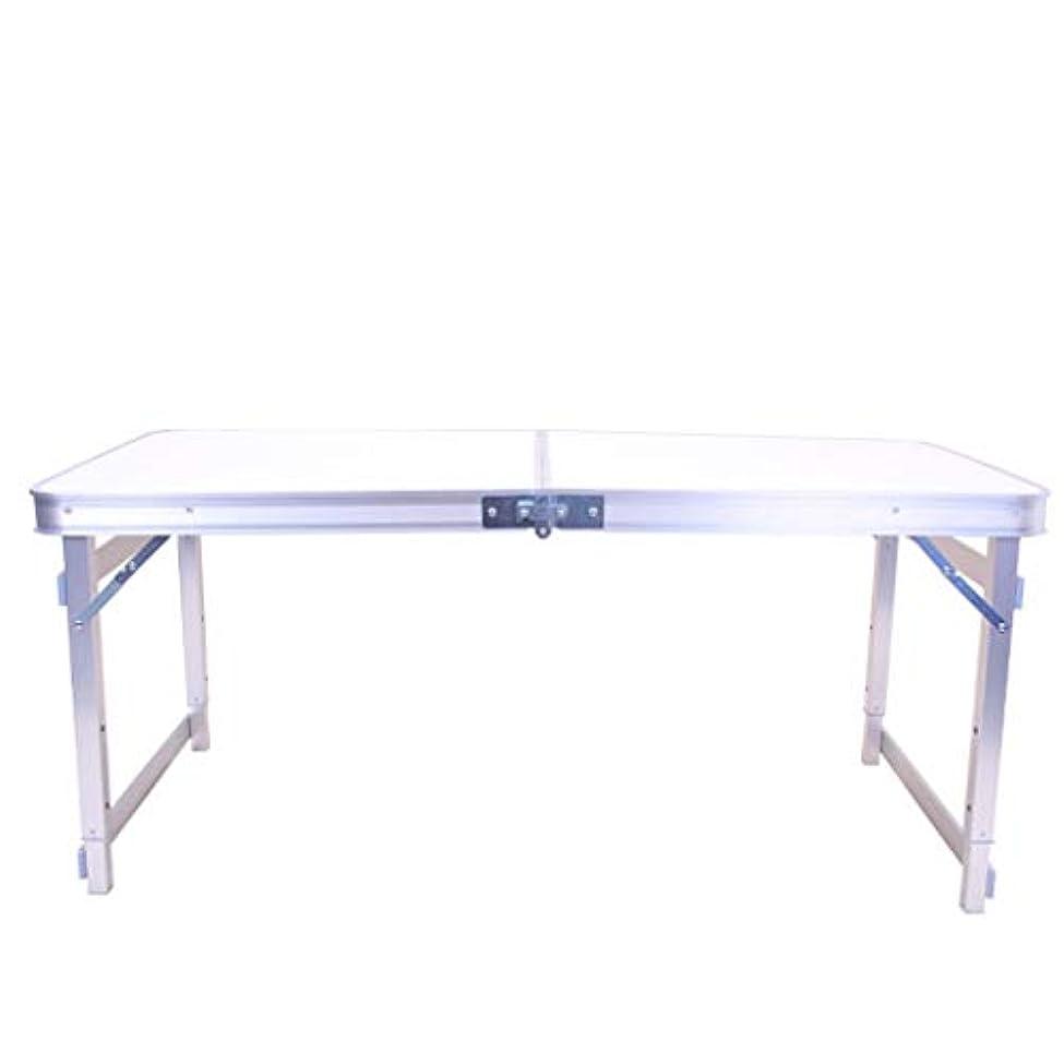 技術的なほぼ入射1.2 M屋外折りたたみテーブル多機能アルミニウム合金ポータブルキャンプバーベキューデスク屋外パーティーレジャー釣り