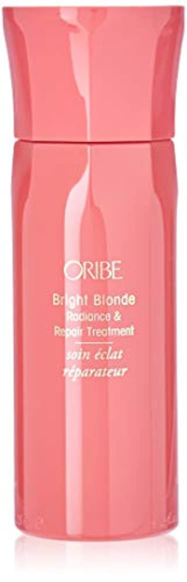 歌手ディベート彼女のBright Blonde Radiance and Repair Treatment