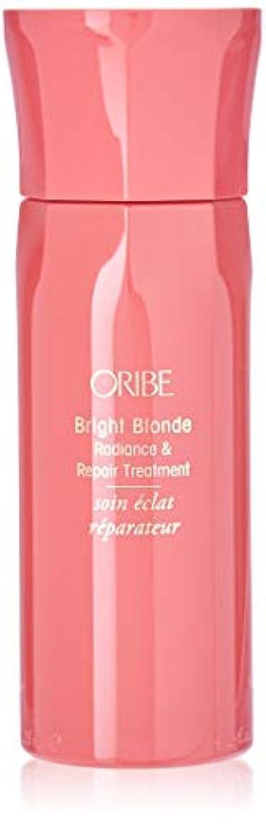潮バンポジティブBright Blonde Radiance and Repair Treatment