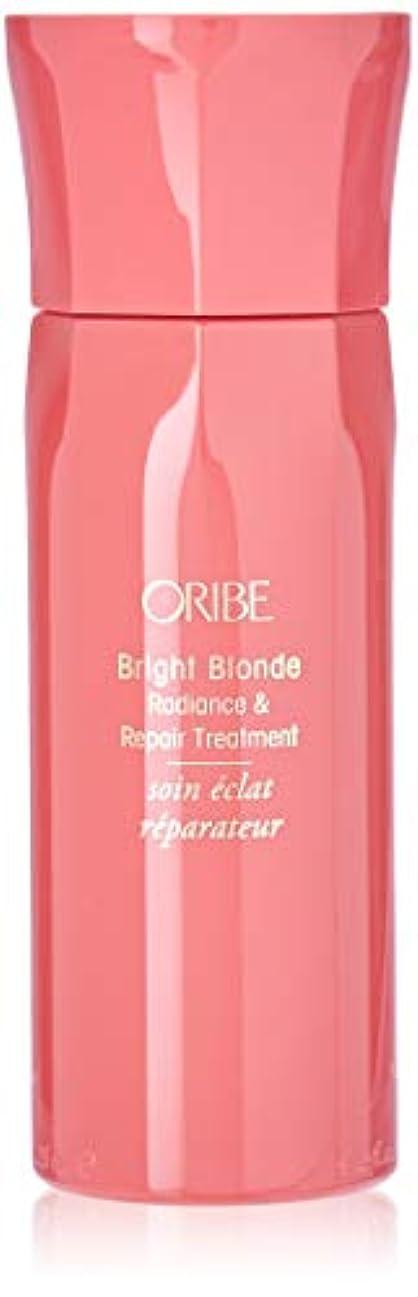 ドーム全部姿を消すBright Blonde Radiance and Repair Treatment