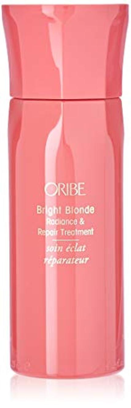 終点スカウトリベラルBright Blonde Radiance and Repair Treatment