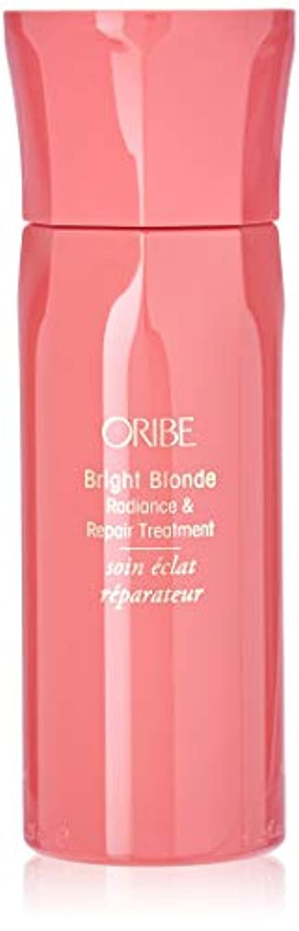 どこタイプライターペストリーBright Blonde Radiance and Repair Treatment