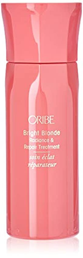 画面明確な期待するBright Blonde Radiance and Repair Treatment