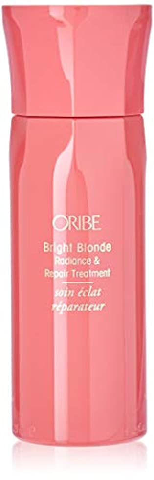職業スタウト電子Bright Blonde Radiance and Repair Treatment