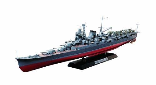 1/350 艦船 No.21 1/350 日本海軍 航空巡洋艦 最上 78021