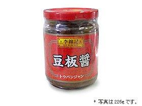 李錦記 豆板醤(トウバンジャン) / 90g TOMIZ(富澤商店) 中華とアジア食材 調味料(李錦記)