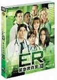 ER 緊急救命室 〈トゥエルブ〉 セット1 [DVD]