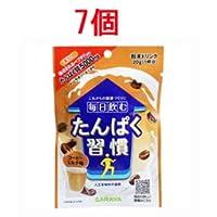 【サラヤ】毎日飲むたんぱく習慣 コーヒーミルク味 粉末ドリンク 20g×7個