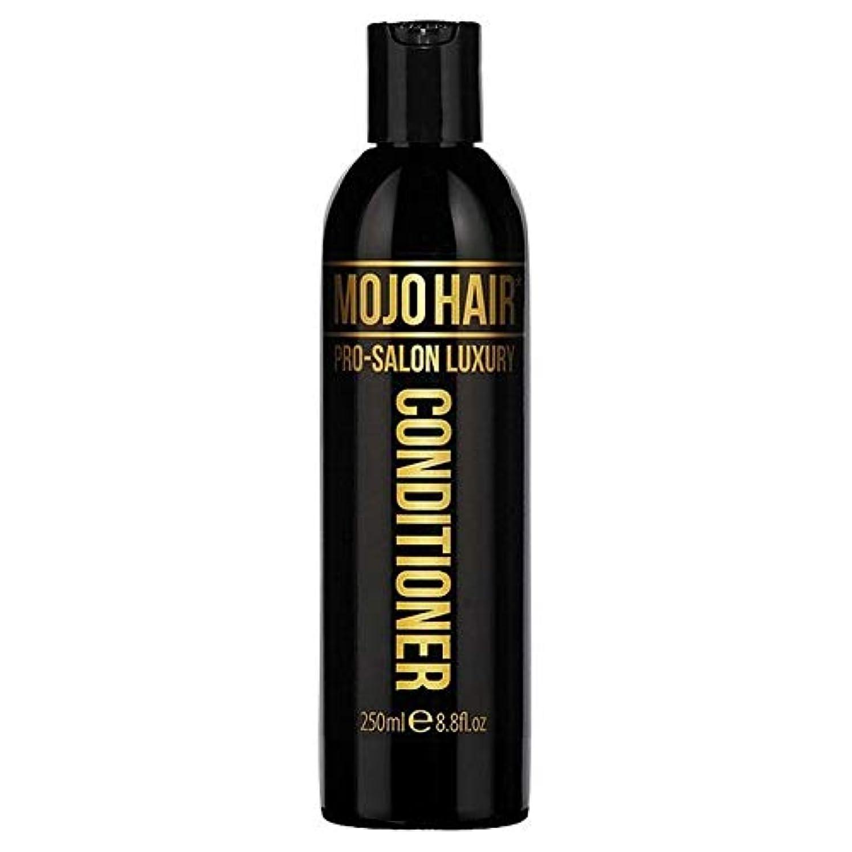 規定境界爆弾[Mojo ] 男性プロサロン高級フレグランス250ミリリットルのためのモジョのヘアコンディショナー - MOJO HAIR Conditioner for Men Pro-Salon Luxury Fragrance...
