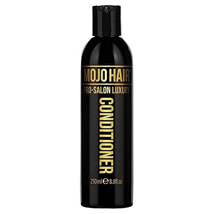 指ゴールド細分化する[Mojo ] 男性プロサロン高級フレグランス250ミリリットルのためのモジョのヘアコンディショナー - MOJO HAIR Conditioner for Men Pro-Salon Luxury Fragrance...
