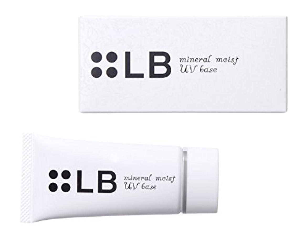 サイレント製品突っ込むLB ミネラルモイストUVベース