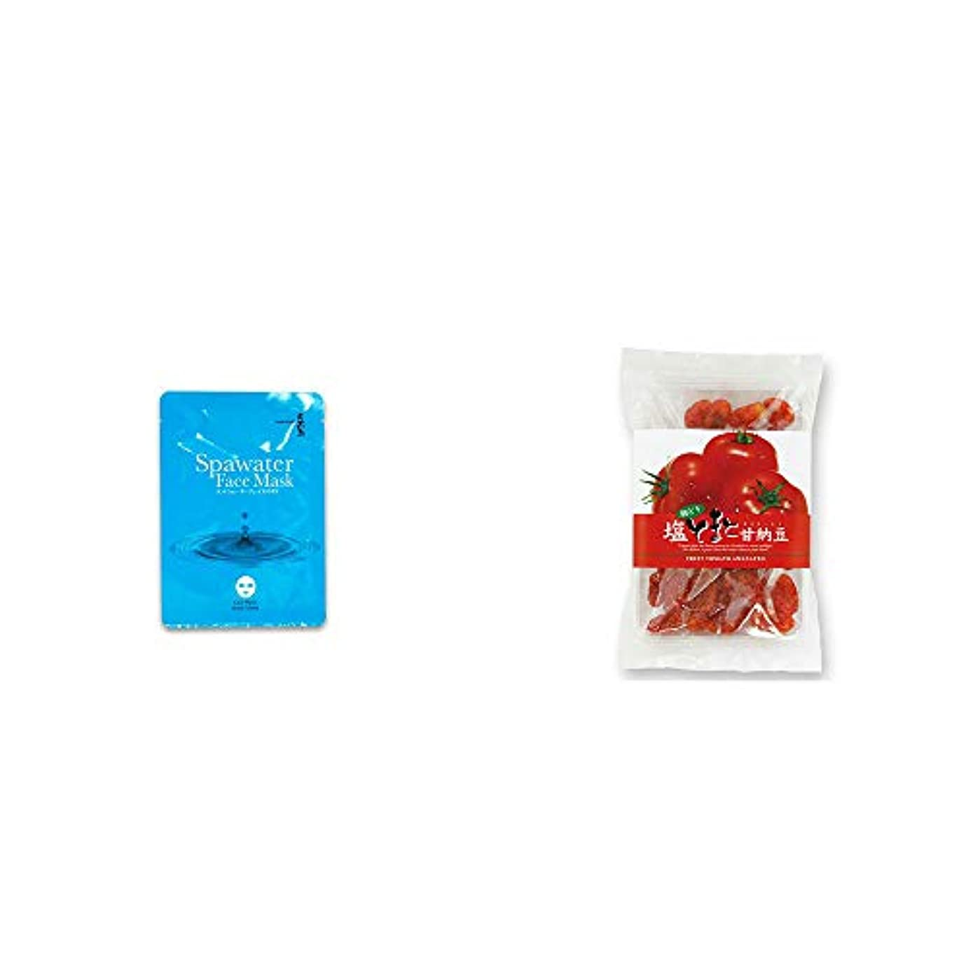 なしで食事を調理するオアシス[2点セット] ひのき炭黒泉 スパウォーターフェイスマスク(18ml×3枚入)?朝どり 塩とまと甘納豆(150g)