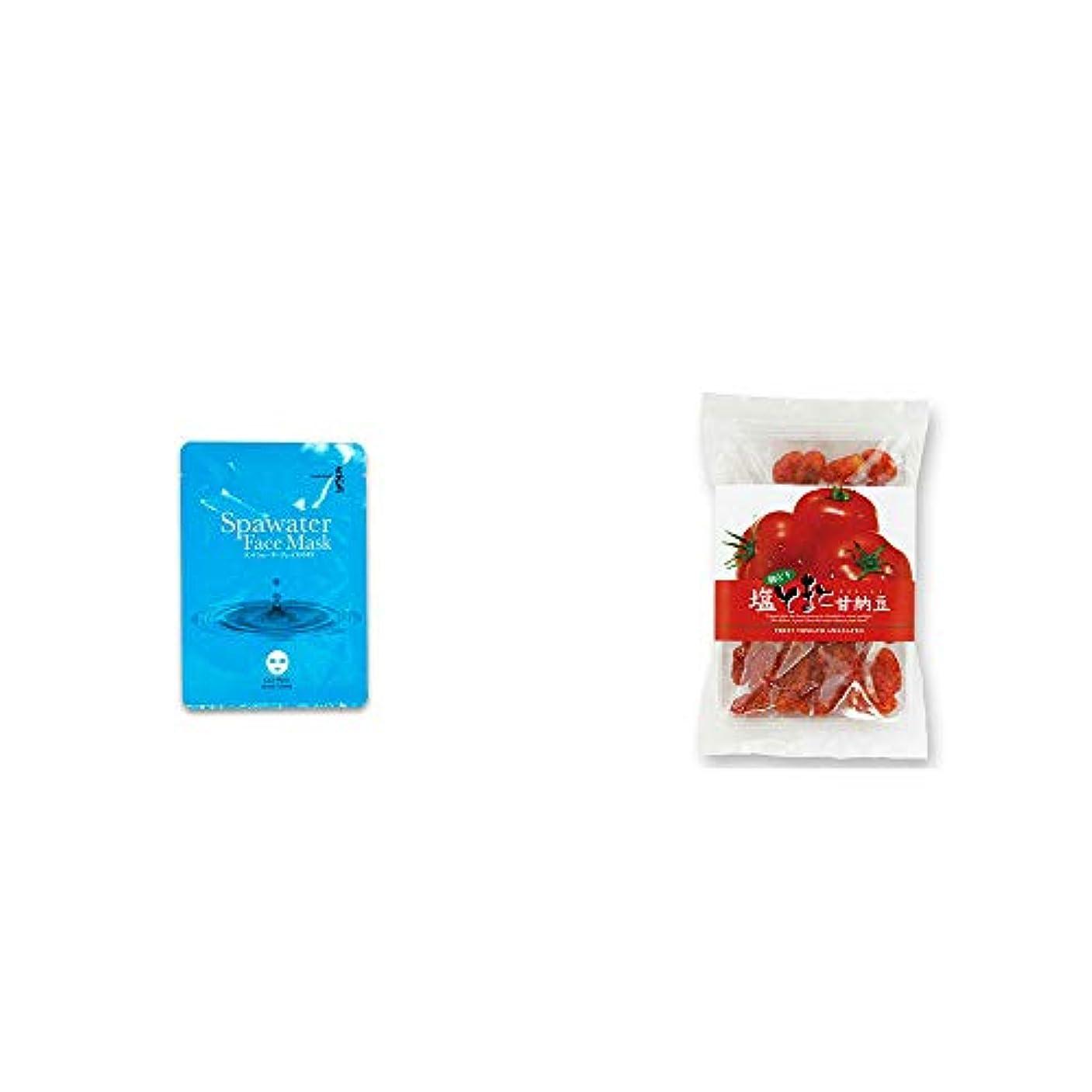 浸した連想花に水をやる[2点セット] ひのき炭黒泉 スパウォーターフェイスマスク(18ml×3枚入)?朝どり 塩とまと甘納豆(150g)