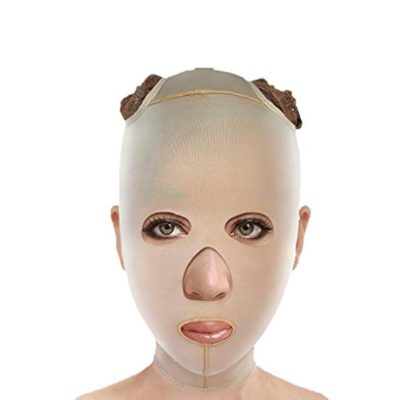 恵みヤギタックルチンストラップ、フェイスリフティング、アンチエイジングフェイシャル包帯、フェイシャル減量マスク、ファーミングマスク、フェイシャルリフティングアーティファクト(サイズ:S),M