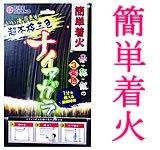 超本格三色ナイアガラ(10本)【ナイアガラ花火】