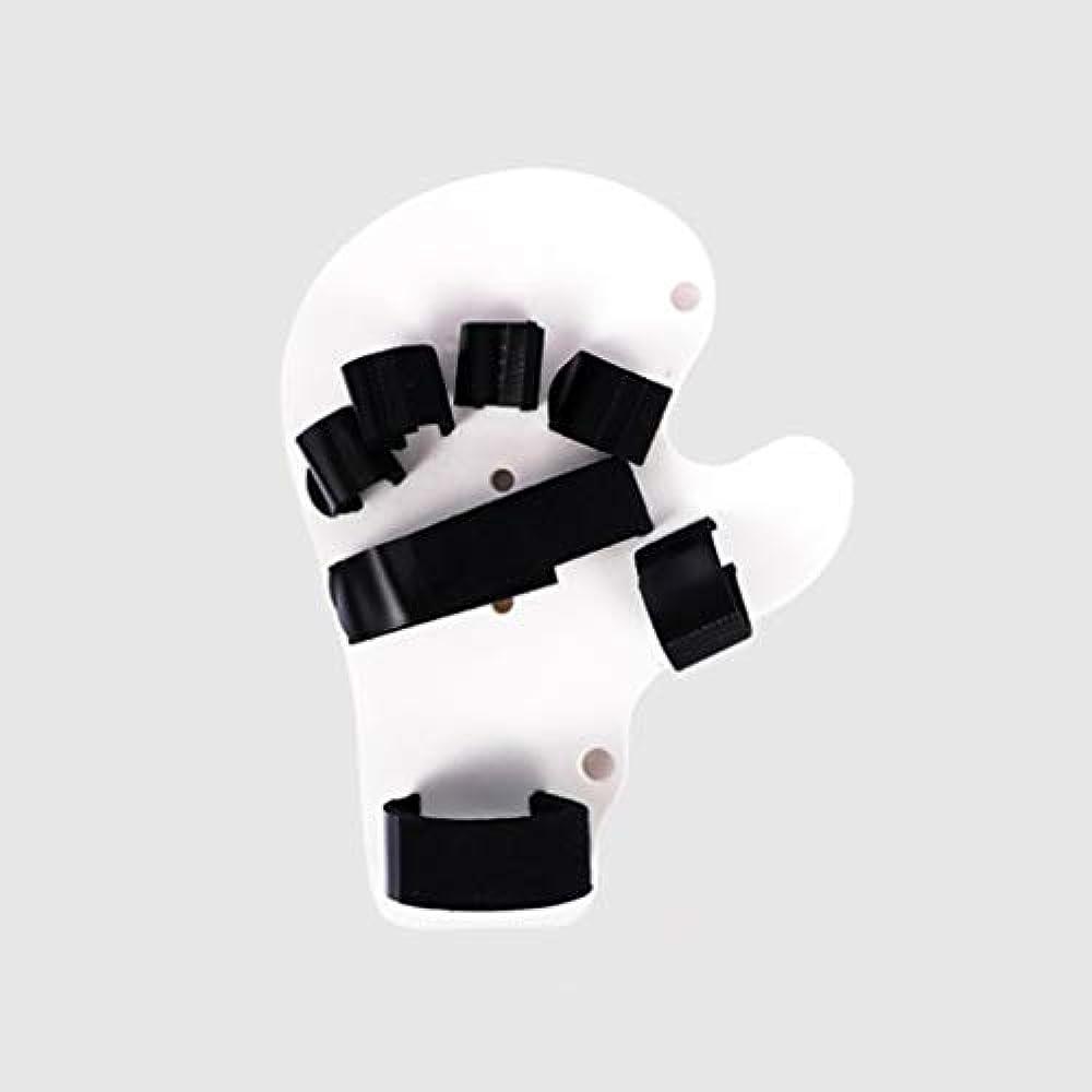 スキームハーネス警察プロテクターフィンガークッショントリガーフィンガーマレットフィンガーフィンガーナックル固定化指骨折創傷フィンガーエクステンションスプリント,白