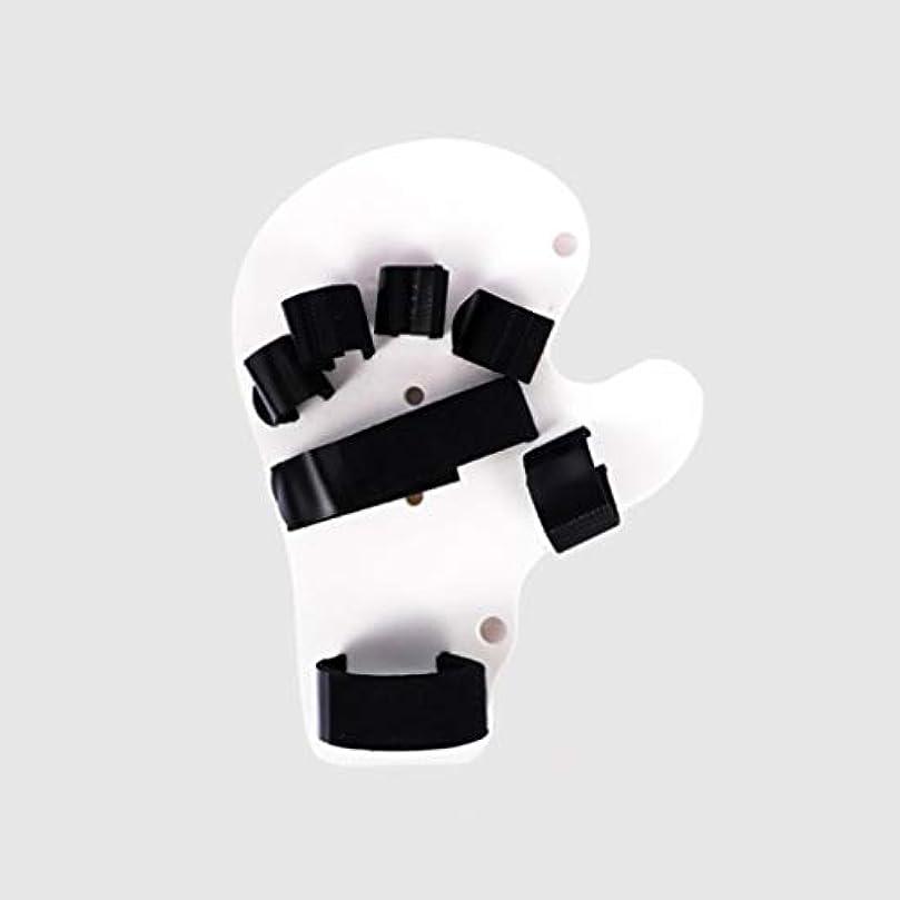 部族銀塊プロテクターフィンガークッショントリガーフィンガーマレットフィンガーフィンガーナックル固定化指骨折創傷フィンガーエクステンションスプリント,白
