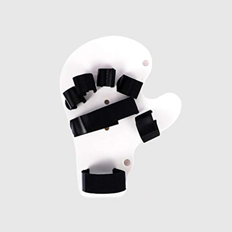 バンドラリーストラッププロテクターフィンガークッショントリガーフィンガーマレットフィンガーフィンガーナックル固定化指骨折創傷フィンガーエクステンションスプリント,白