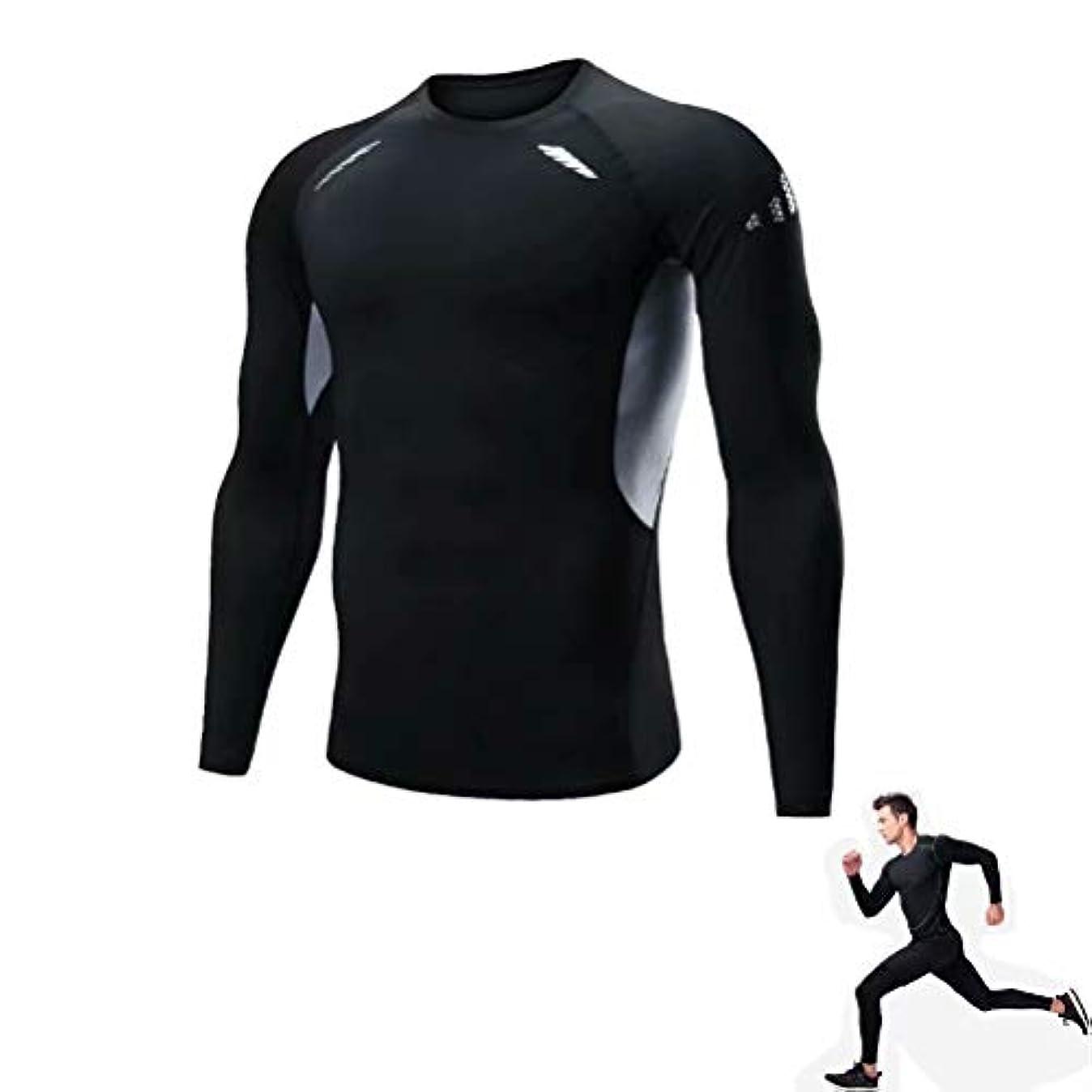 家畜端末反逆者長袖加圧シャツ スポーツシャツ 加圧インナー メンズ レディース トレーニングウェア 姿勢矯正 ダイエット 吸汗 速乾