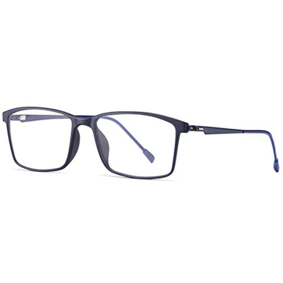 シングルケージ学部アンチブルーレイインテリジェントな二重目的高解像度抗疲労多機能老眼鏡、着心地と耐久性。 [マルチフォーカス]
